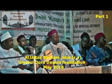 Ummul Qura in the Gambia,featuring Al Ustaz Sheikh Barham Jobe