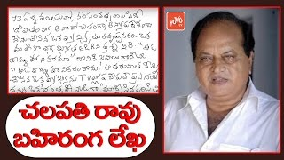READ: Chalapati Rao's open letter in media..