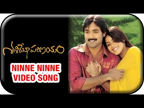 Ninne-ninne-video-song