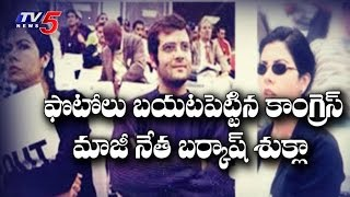 Is Rahul Gandhi in Love With Italian Girl?..
