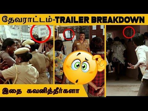 Devarattam Trailer Breakdown - Gautham Karthik, Manjima Mohan - VJSindhuja - CinebillaTV