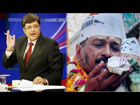 The Newshour Debate: Another ink attack at AAP leader Arvind Kejriwal (25th March 2014)