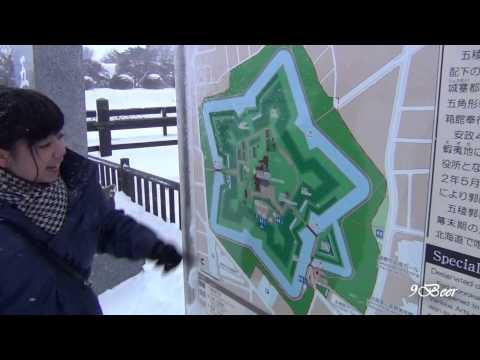 เที่ยวญี่ปุ่น ฮอกไกโด Winter Hokkaido (Otaru Hakodate) part 5 (The end)