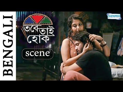 Tilottama's Concern - Tabe Tai Hok - Swastika Mukherjee - Joy Sengupta - Samadarshi Dutta