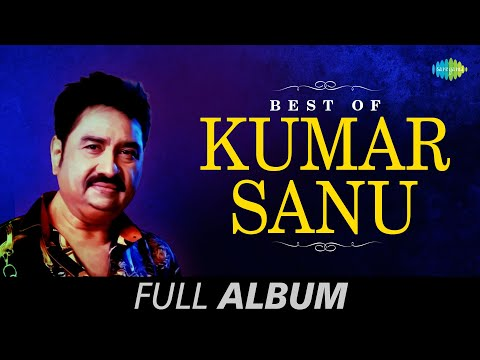 Best of Kumar Sanu | Superhit Bengali Songs Jukebox | Kumar Sanu Songs