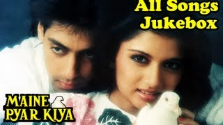 Maine Pyar Kiya All Video Songs