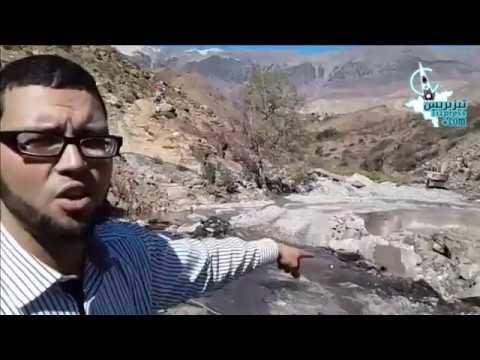 بالفيديو ..انهيار قنطرة مغشوشة صُرفت عليها الملايين بجماعة تافراوتن إقليم تارودانت