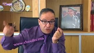 مدير شركة أوزون المغربية يهاجم مجلس مدينة الدار البيضاء        بــووز