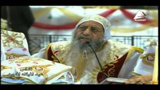 Free Abune Antonius Patriarch Of The Eritrean Orthodox Church