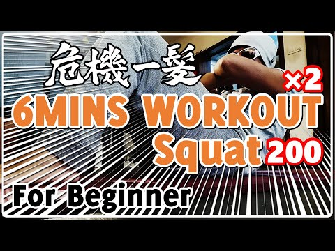 6minutes Workout Routines. At home No Gym Exercise. Fitness Daily Record.【2020/03/19】