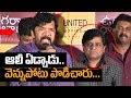Posani angry speech: Ali and I were backstabbed | Posani Krishna Murali speech | Ungarala Rambabu