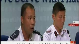 مؤتمر لشرطة هونج كونج تعقيبا على الاحتجاجات