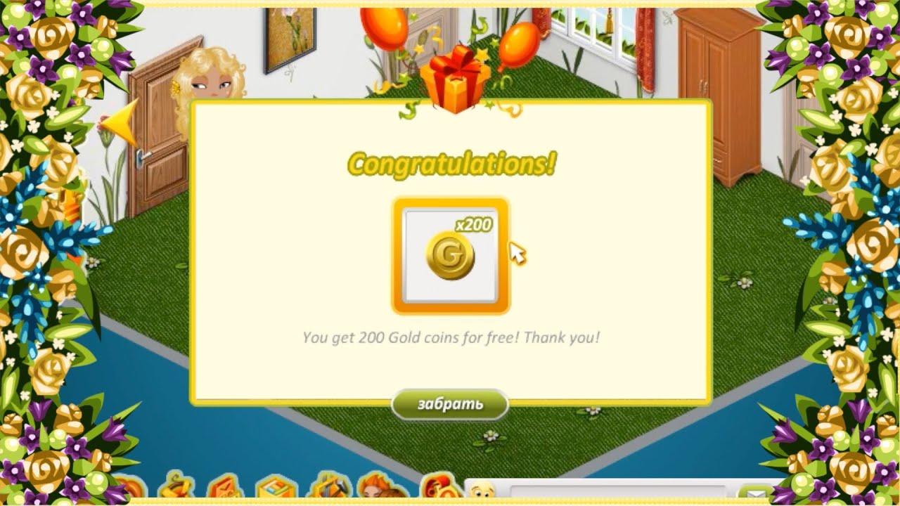 как получить золото в аватарии без программ