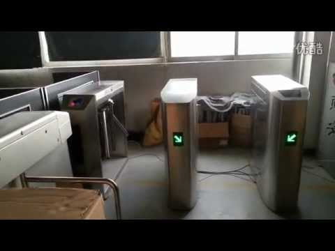 flap turnstile for access control -- Shenzhen Security System Technology Co., Ltd.