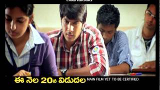 Mahesh-Movie-Trailer-1