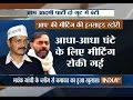 India TV News : Aaj Ki Pehli Khabar | March 06 , 2015