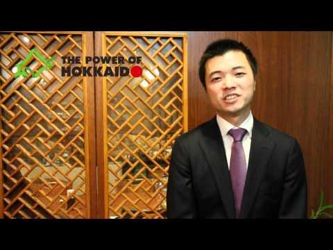 【The Power of Hokkaido】0210_Kouda