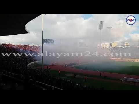 هكذا تسببت احتفالية جمهور الوداد في إيقاف مباراة الديربي البيضاوي