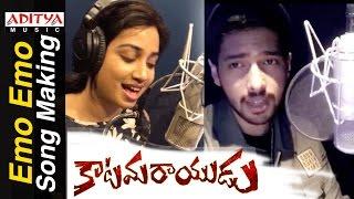 Emo-Emo-Song-Making----Shreya-Ghoshal-and-Arman-Malik