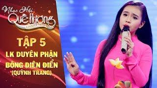 Nhạc hội quê hương | tập 5: Liên khúc Duyên phận, Bông Điên Điển - Quỳnh Trang