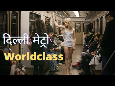 Worldclass Delhi Metro Airport Express *HD*
