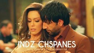 Vache Amaryan & Lilit Hovhannisyan - Indz Chspanes