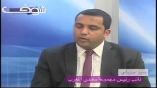 شوف إيكو31-01-2013   إيكو بالعربية