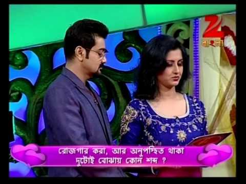Tumi Je Amar - Episode 43 - June 02, 2014