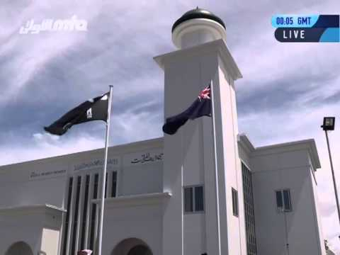 New Zealand: Flag Hoisting Jalsa Salana New Zealand 2013 + Inauguration Baitul Muqeet