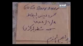 رسالته تصل بعد 55 عاما من اسشتهاده