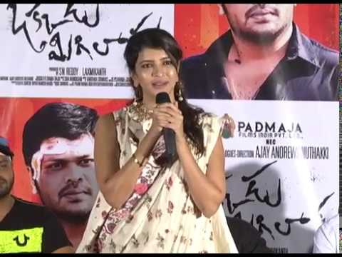 Okkadu-Migiladu-Movie-Trailer-Launch