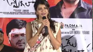 Okkadu Migiladu Movie Trailer Launch