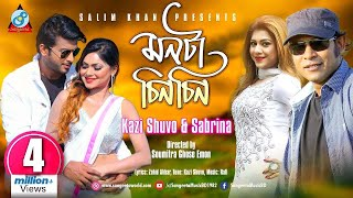 Kazi Shuvo, Sabrina - Monta Chin Chin | মনটা চিন চিন | New Music Video 2018