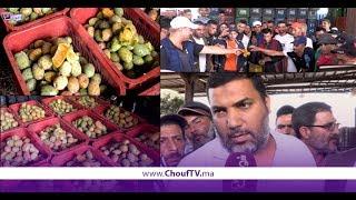 بالفيديو..تُجار سوق الجملة بالدارالبيضاء يكشفون حقيقة إصابة فاكهة الصبار الهندي بفيروس خطــير    |   خارج البلاطو