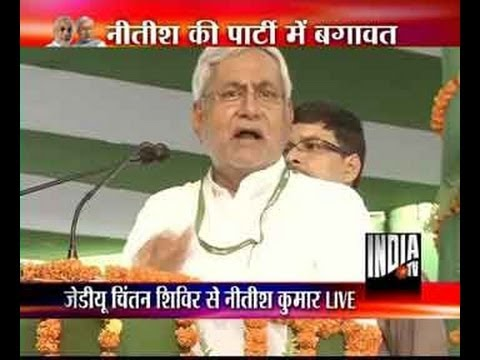 Nitish Kumar hits out at Modi, describes him as Hitler, fascist