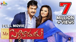 Mr. PelliKoduku Telugu Full Movie| Sunil, Isha Chawla