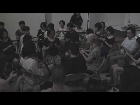 inToAsia: TBA Festival 2013 -- LIN Chi Wei