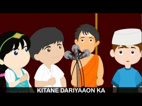 Chhodo Kal Ki Batein - Children's Popular Animated Film Songs