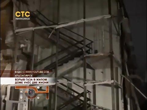 Взрыв газа в жилом доме унёс две жизни
