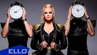 Превью из музыкального клипа Наталия Гулькина - Часы