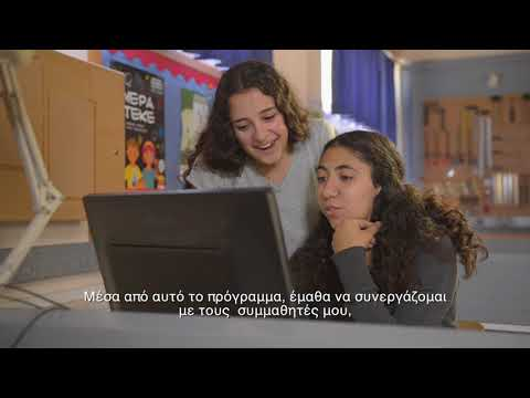ePortfolio- Sotiria Paradeisioti/Lefkara Regional Gymnasium and Lyceum (with Greek Subtitles)