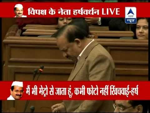 Harsh Vardhan questions AAP on support from Congress