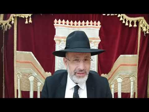 La journée d étude d un juif. Réussite et réfoua chéléma de kol am Israël.
