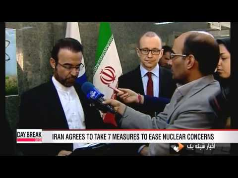 Iran, IAEA agree on 7 new practical measures