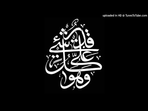 Al-'Asr Recited by Saad Alghamdi