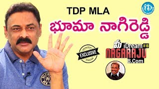 TDP MLA Bhuma Nagi Reddy Exclusive Interview..