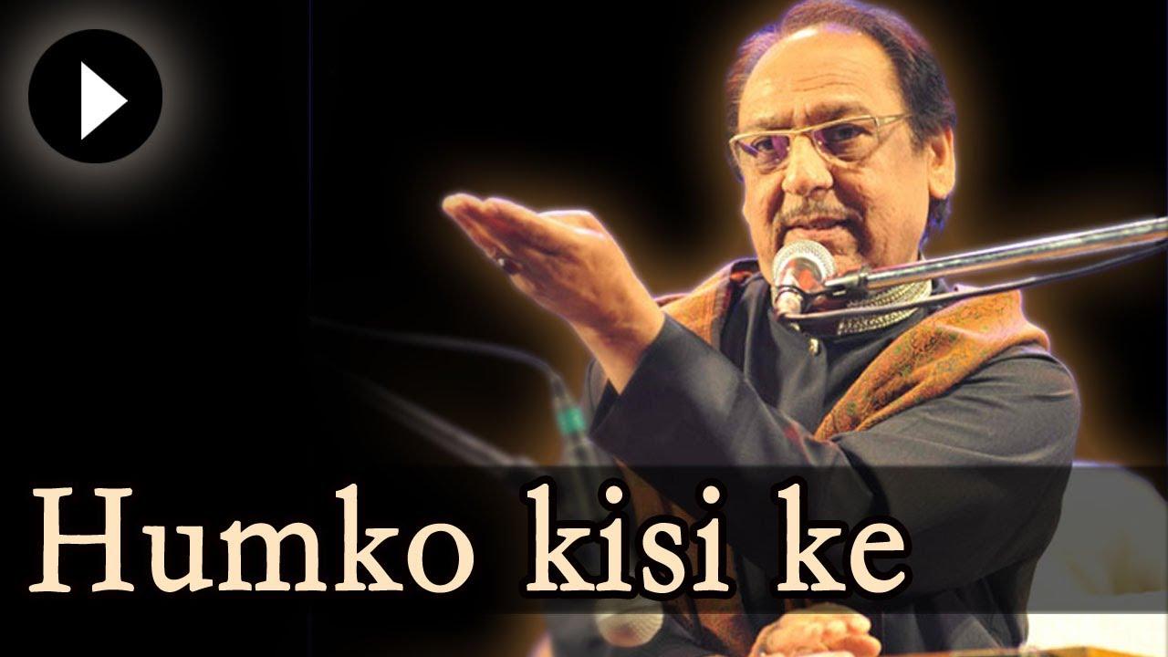 Ghulam Ali Ghazal Singer