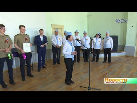 Сборная ветеранов Искитимского района вновь стала лучшей в конкурсе «Есть контакт»