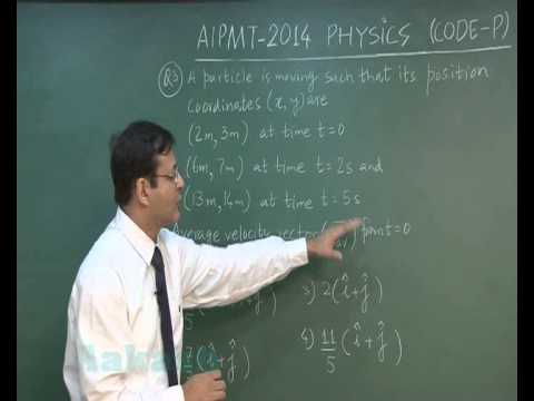 AIPMT 2014 Solutions-Physics Paper [Q-01 to Q-05] By Aakash Institute