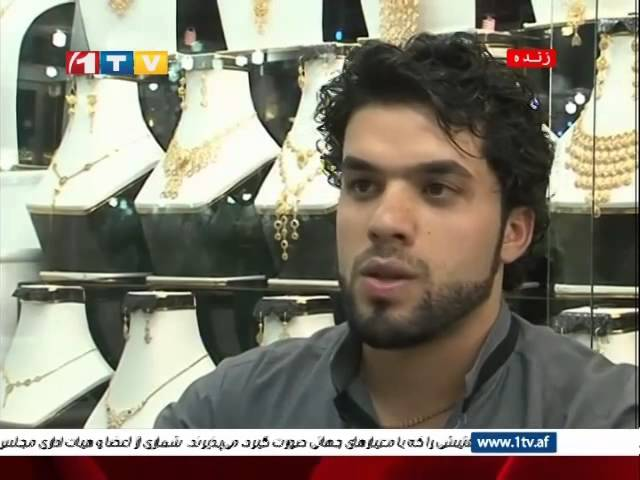1TV Afghanistan Pashto news 14.07.2014